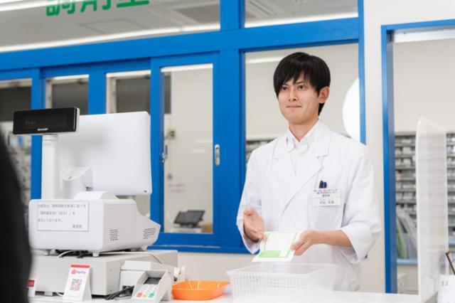 サンロード調剤 韮崎市立病院前店の画像・写真