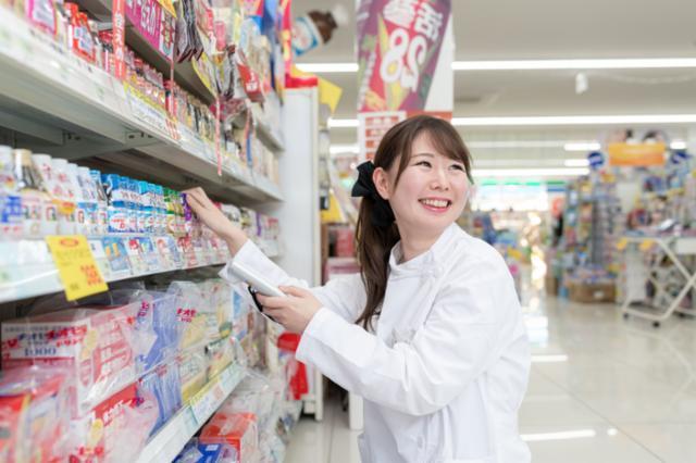 クスリのサンロード韮崎店の画像・写真