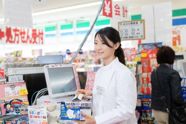 クスリのサンロード八田店の画像・写真